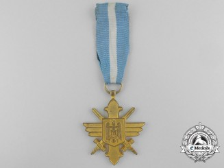 A Romanian Air Force Bravery Decoration; 1st Class