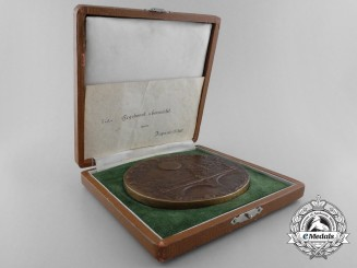 A Rare Japanese-German Cultural Institute Tenth Anniversary Table Medal 1927-1937