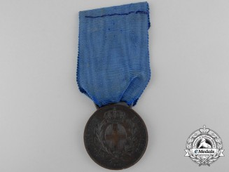 A Second War Italian Bronze Bravery Medal Al Valore Militare