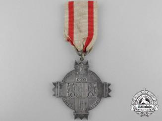 A 1935-1936 SA City of Neuss Mayor's Medal
