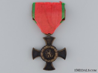 A Bavarian 1849 Danish War Campaign Cross