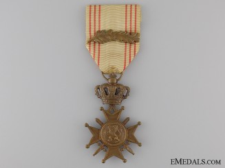 A Belgian War Cross, Post-War 1954 Version