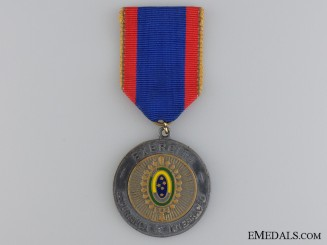A Brazilian Army Headquarters Medal