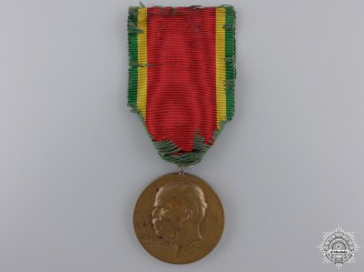 A Brazilian Birth of Rui (Ruy) Barbosa Medal 1849-1949