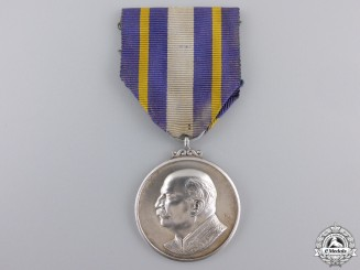 Brazil, Republic. A Centennial of the Birth of Jose Maria da Silva Paranhos Medal 1845-1945