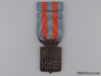 A Brazilian Peacekeepers Medal