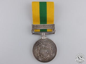 A British North Borneo Company Medal 1898-1900