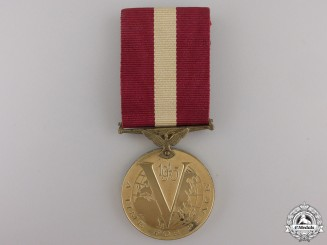 A British Restoration of Peace Medal 1945-1995