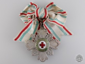 A Bulgarian Lady's Order; Third Class Cross