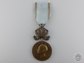 Bulgaria, Kingdom. A Merit Medal; Tsar Boris III