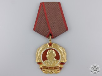 A Bulgarian Order of Georgi Dimitrov in Gold