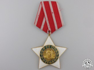 A Bulgarian Order of 9 September; Second Class
