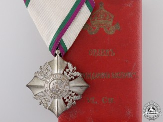 A Bulgarian Order of Civil Merit; Sixth Class Cross