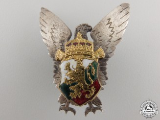 Bulgarian, Kingdom. A Royal Police Academy Badge