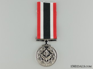 A Canadian Special Service Medal