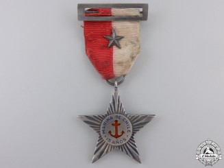 A Chilean Fifteen Years Naval Service Star