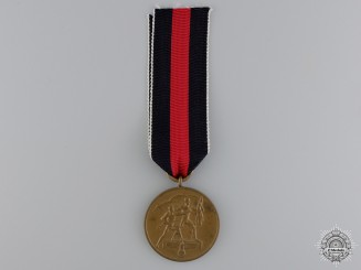 A Commemorative Medal 1. October 1938
