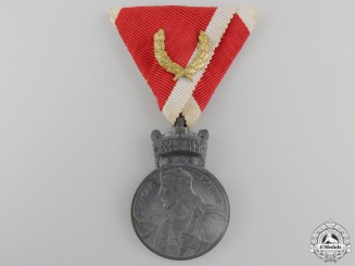A Croatian Order of Zvonimir's Crown Medal; Silver Grade