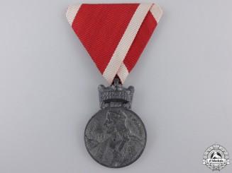A Croatian Order of King Zvonimir's Merit Medal; Silver Grade