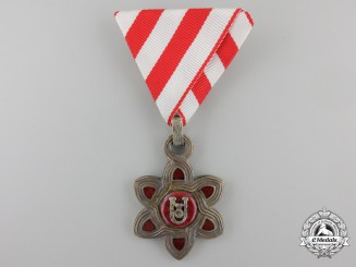 Croatia, Independent State. An Order of Merit, Moslem Version, c.1942