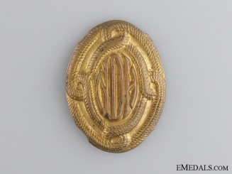 A Croatian Second War Home Army Cap Badge