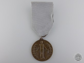 A Czechoslovakian FIDAC Membership Medal 1918-19