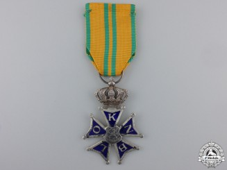 A Dutch Volunteer Home Guards Merit Medal