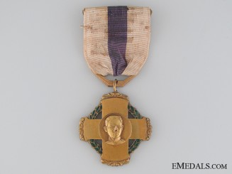 A Filipino Wounded Personnel Medal