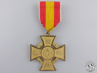 A First War 1914-16 Baden Cross for War Aid Volunteers