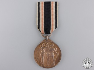 A First War German Honour Medal