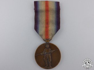 Japan. A Victory Medal