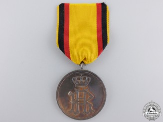 A First War Reuss Silver Merit Medal