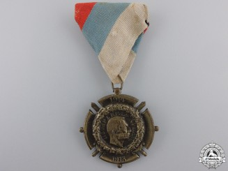 A First War Serbian 1914-1918 War Medal