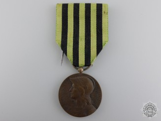 France. A 1870-1871 War Medal