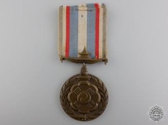 A French Korean War Medal 1952