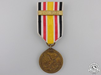 A German China Campaign Medal 1900