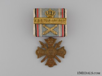 A German Imperial Regimental Artillery Commemorative Cross
