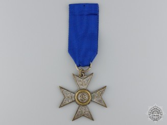 A German Imperial Twenty-Five Year Loyal Service Medal