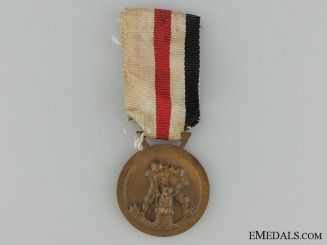 A German-Italian Africa Campaign Medal