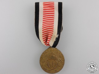 A German South African Campaign Medal