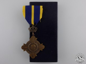 A Greek Merchant Navy War Cross, Bronze Grade; 3rd Class