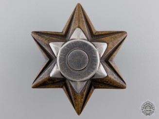 United Kingdom. A Gwalior Star 1843; Maharajpoor