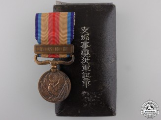Japan, Empire. A 1937 China Incident Medal with Case