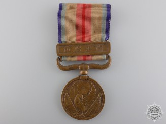 A Japanese China Incident War Medal