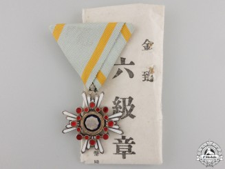 A Japanese Order of the Sacred Treasure