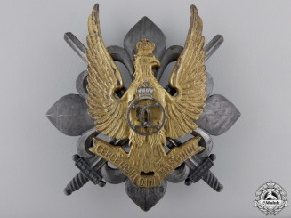A King Carol II Period Military Scout Badge