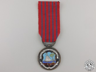 A Liberian National Merit Medal