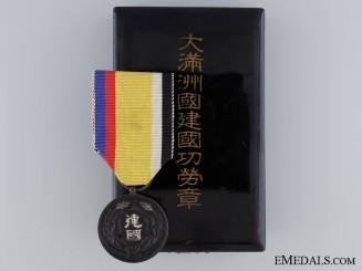 A Manchukuo National Foundation Merit Medal