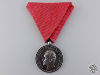 A Merit Medal; Ferdinand I Prince of Bulgaria