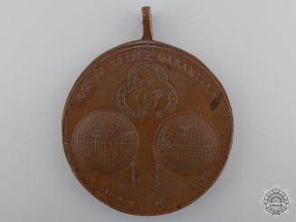 A Mexican 1821 Iturbide Independence Medal